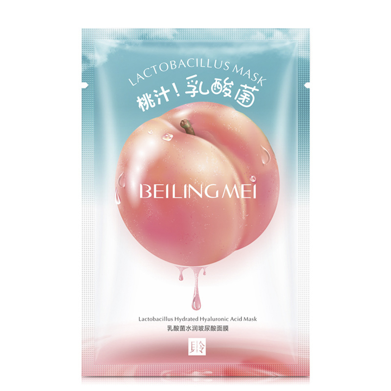 Peach Breast Milk Yoghurt Mask Moisturizing Lactic Acid Mask Moisturizing Skin Rejuvenation Skin Care