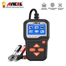 Tester batteria ANCEL BA301 per analizzatore batteria 6V/12V da 100 a 2000 Tester di ricarica a gomito CCA Tester batteria auto per auto