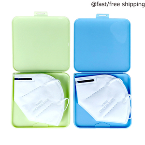New Mask Box Masks Save Portable Disposable Mask Organizer Mask Storage Box Seal Box Face Mask Case Cover Holder Box Mask Save