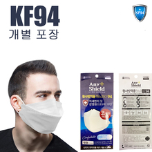3D 100pcs kf94 Mask
