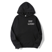 DIY Customize Your Pattern or Logo Men and Women Spring Autumn Casual Solid Color Loose Sports Hoodie Top
