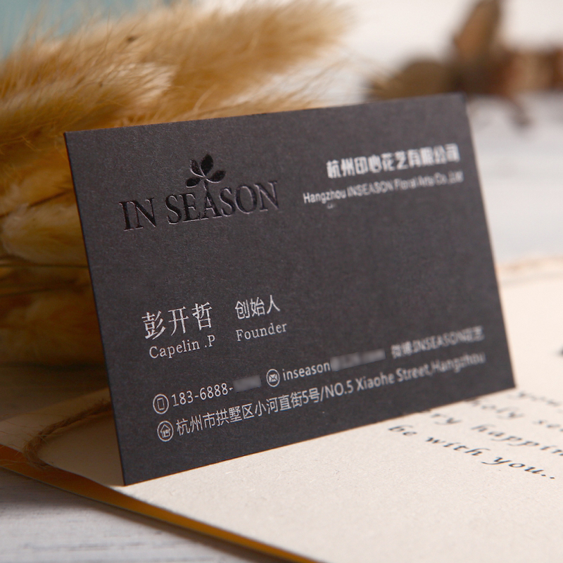 High-End Business Card Design Special Paper Custom Printing Paperboard Thick Bronzing Special-Shaped Crystal Convex
