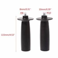 8/10 мм черная нить вспомогательный Боковая ручка для угловая шлифовальная машина шлифовальные станки