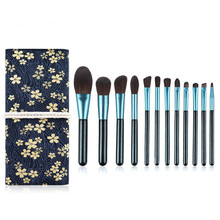 8-12pcs Wood Handle Makeup Brush Set Blush Brush Set Eye Eyeliner Powder Foundation Make Up Brushes Set Cosmetic Tools Kit недорого
