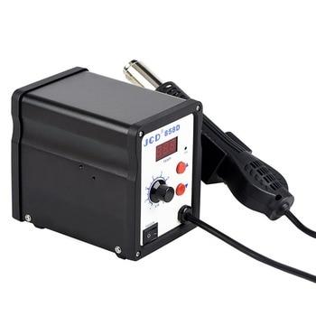 Пистолет горячего воздуха паяльная станция 700 Вт 220 В BK-858D SMD бесщеточный тепловой дропшиппинг