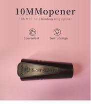 Кольцо переплётка диаметром 10 мм с внешним 30 отверстий