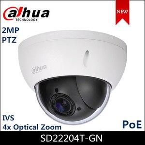 Dahua PTZ 2-мегапиксельная IP купольная камера SD22204T-GN сетевая Мини скоростная купольная 4-кратная оптическая зум-камера с автофокусом Автомобиль...