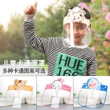 Kids Sun Fedora Hats Children Clear Anti-fog Dust-proof Protective Visor Full Face Covering Mask Shield Eye Protection Anti-fog cheap RUN·S·H Straw Adjustable Unisex cartoon 19-24 months B0277