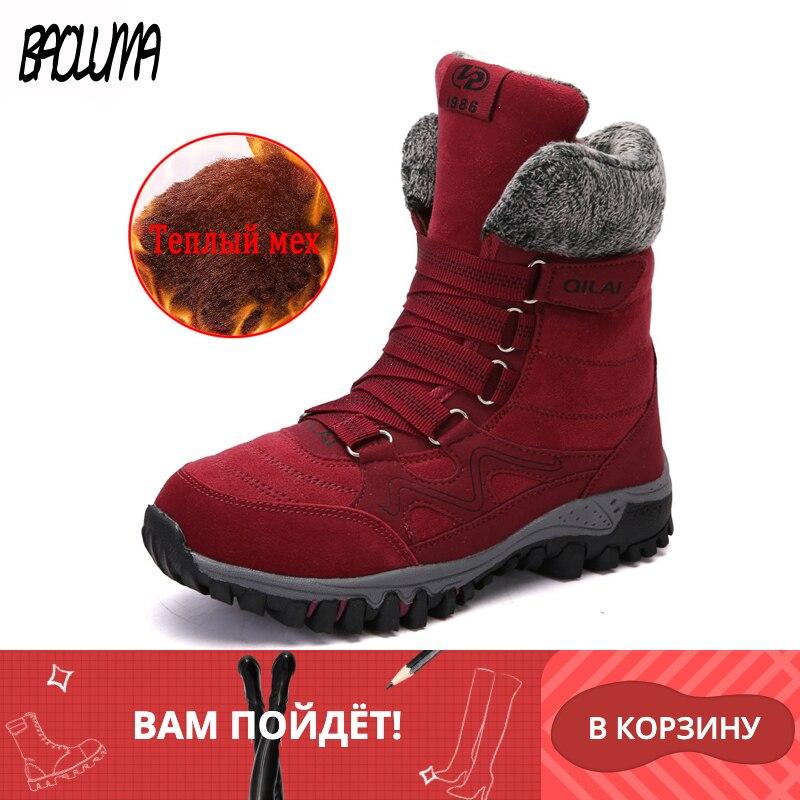 Брендовые женские зимние ботинки на меху; Женские водонепроницаемые ботинки до щиколотки без шнуровки; Теплые плюшевые ботинки на танкетке