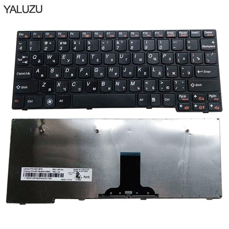 YALUZU RU Black Frame Laptop Keyboard For Lenovo S100 S110 S10-3 S10-3s V12318BBS1-RU Russian Notebook Keyboard