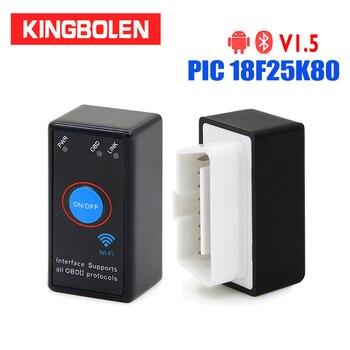 ELM327 V1.5 PIC18F25K80 Chip OBD2 Code Reader Bluetooth J1850 Power Switch on/off 12V OBDII ELM 327 Diagnostic tool Scanner 1