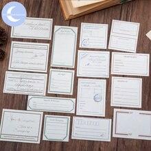 Специальные бумажные блокноты для записей yueguangxia в стиле