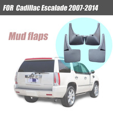 for Cadillac Escalade mudguards fenders car mud flaps splash guards fender auto accessories styline Front Rear 4 PCS for cadillac srx mudguards cadillac mud flaps srx splash guards fenders car accessories auto styling 2009 2015