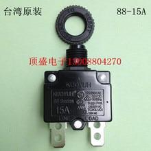 2 pièces KUOYUH 88 série 15A interrupteur de surcharge de disjoncteur sur le protecteur de courant