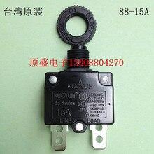 2 sztuk KUOYUH 88 seria 15A PRZERYWACZ zabezpieczenie przed przeciążeniem przełącznik na prąd Protector