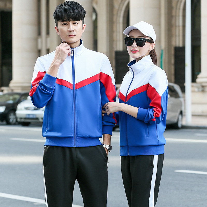 Autumn New Style High School Students Long Sleeve School Uniform Students Business Attire Groups Sports Casual Men And Women Spo