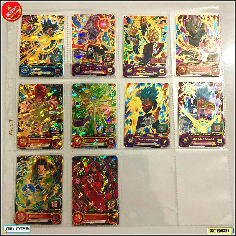 Japan Original Dragon Ball Hero Card PUMS6 Goku Toys Hobbies Collectibles Game Collection Anime Cards