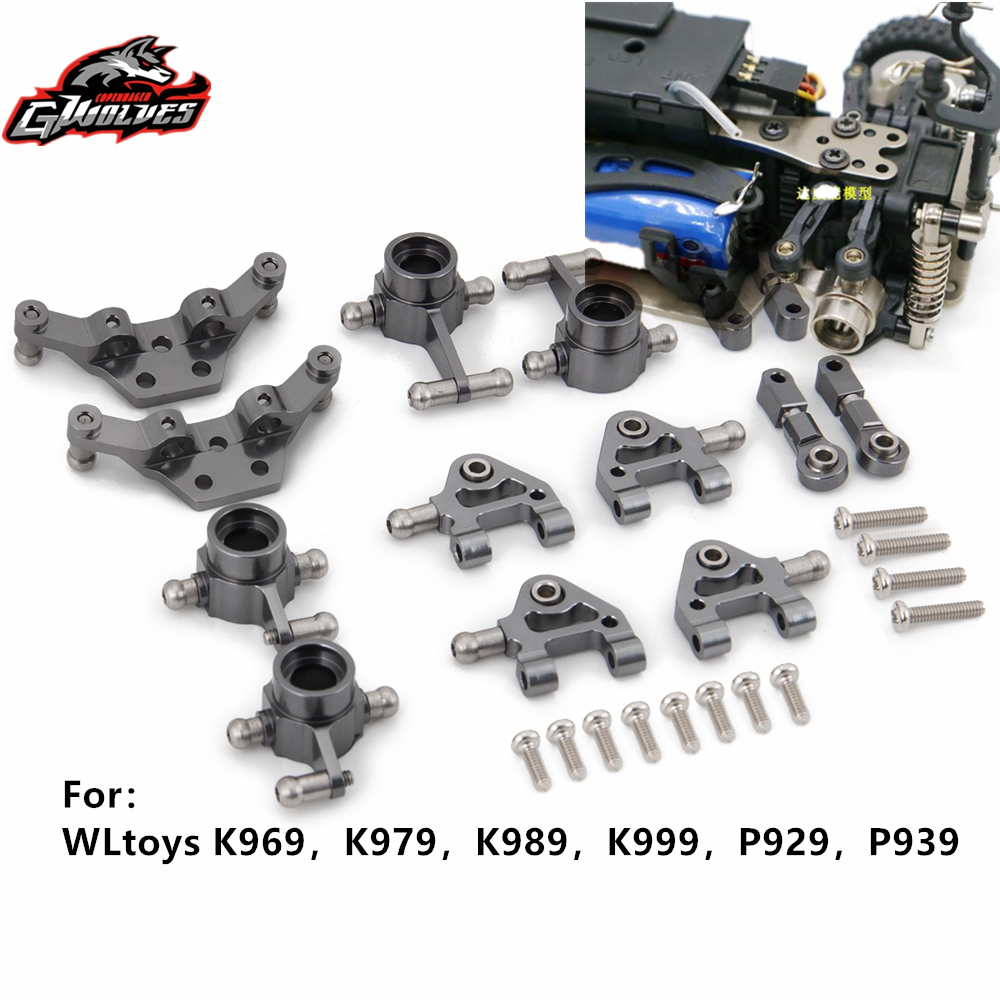14pc/set Metal Front&Rear Steering Knuckle Wheel Hub Shock Tower Turmbuckle Ball Wltoys K969 K979 K989 K999 P929 P939 RC Upgrade