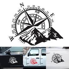 Автомобильная 3D наклейка, декоративная 4x4 компас, роза, навигация, гора, внедорожник, водонепроницаемая самоклеящаяся виниловая наклейка, ч...
