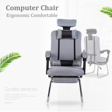 WCG Gaming Chair Ergonomic Computer Chair Rotating Lifting Desk Chair Comfort Home Office Conference Staff Seats Gaming Armchair