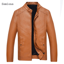 No hat Men's Zipper PU Coat Casual Jacket  2020 Latest Autumn and Winter Youth Men Leisure Clothing Slim Leather Jacket  Black