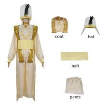 Movie Aladdin And the Magic Lamp Aladdin Cosplay Costume Halloween Costumes For Adult kids Jasmine Aladdin Costume Suit Hat стоимость