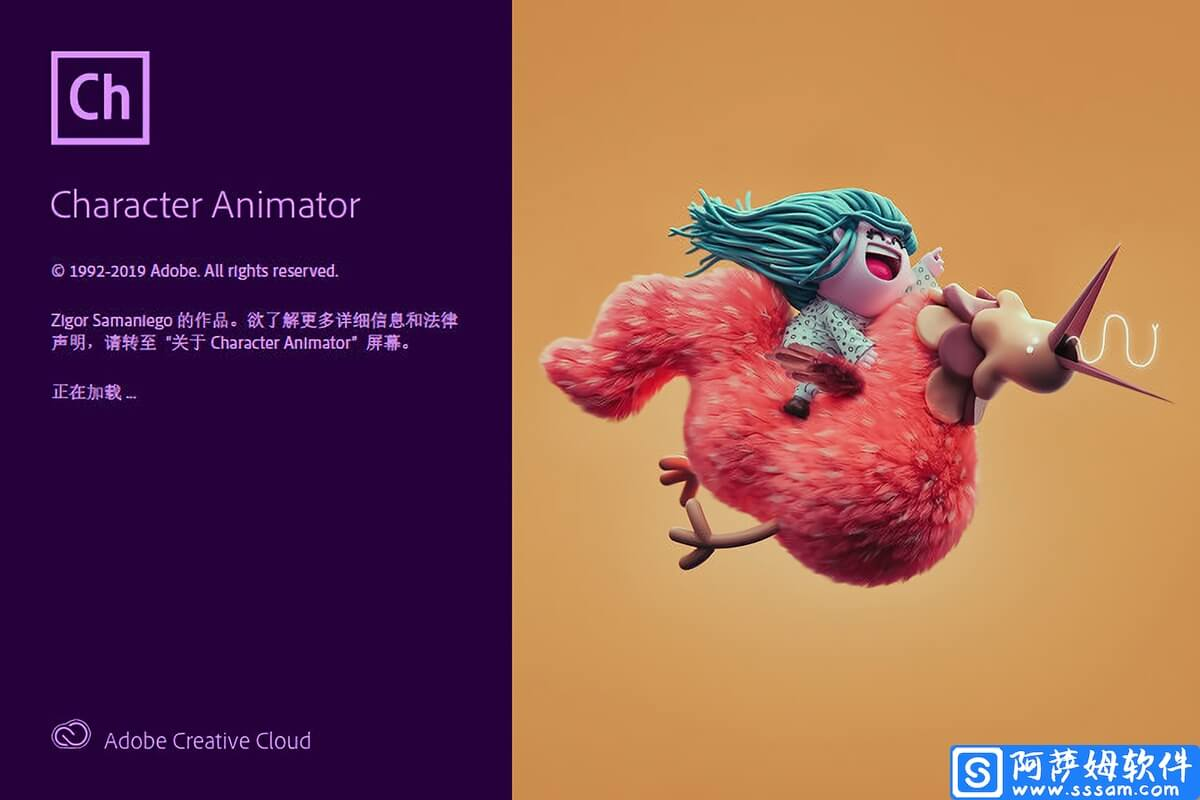 Adobe Character Animator for Mac 2020 v3.1.0.49 中文直装特别版