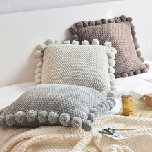 Nordic style solid color osmanthus knitted ball pillow bedroom creative home sofa cushions removable and washable knitted cushions