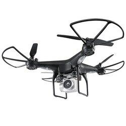 Jjrc H68 Quadcopter mobilny aparat telefoniczny wysokiej rozdzielczości 720 pwifi pikseli zestaw wysokiej pilot zdalnego sterowania bezzałogowy statek latający na
