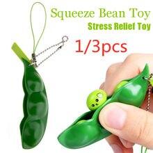 Бесконечное Squeeze Edamame игрушка горох бобы брелок вытолкнуть его мягкие игрушки fidget декомпрессии против стресса успокаивающий figet стресс