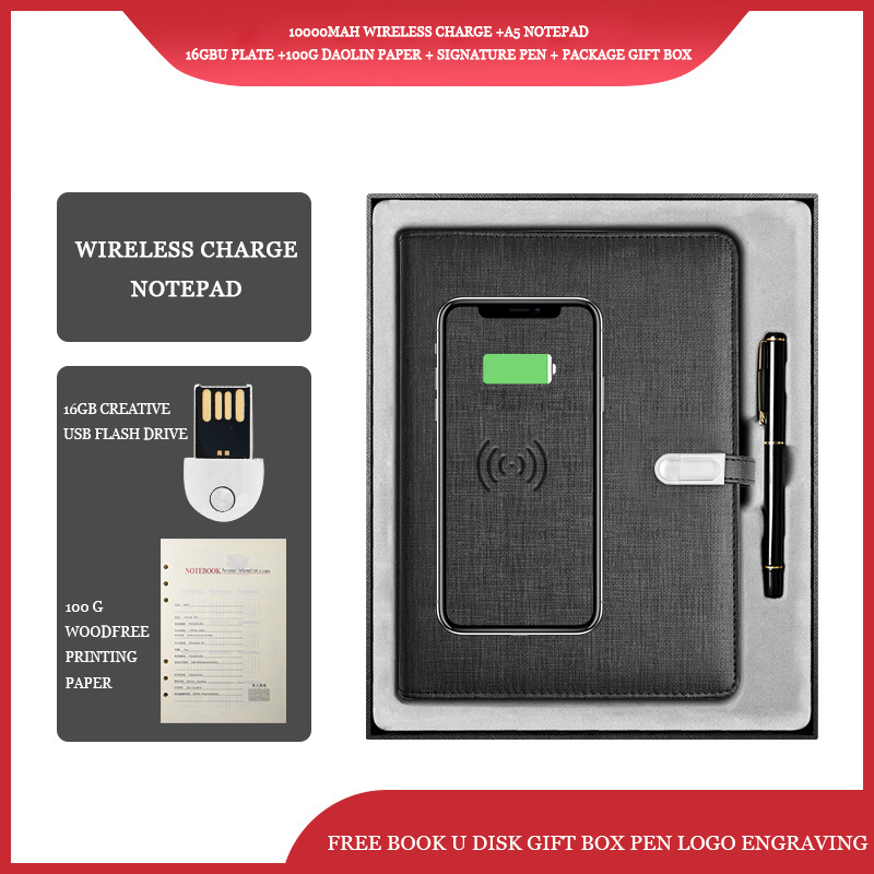Multi-function wireless charging notebook U disk mobile power notebook business set gift customized LOGO