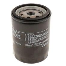 1 шт. дизельный топливный фильтр двигателя топливный фильтр с большой емкостью