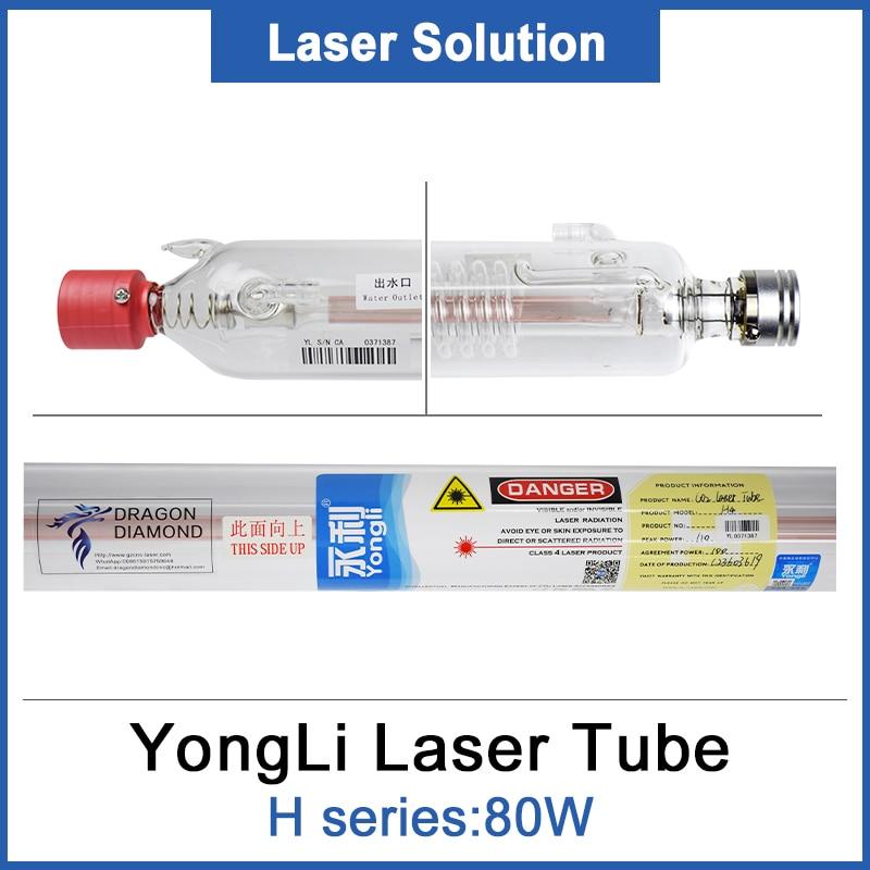Dragon Diamond Yongli H2 Co2 Laser Tube 80W Metal Head Length 1250mm Diameter 60mm For CO2 Laser Engraving Cutting Machine