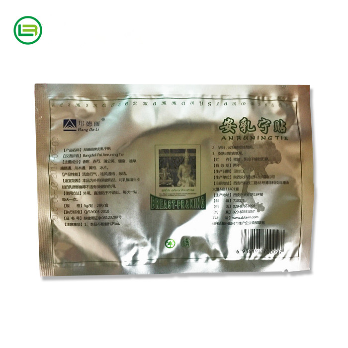 10-100pcs Breast pain Ru Kang Tie 100% herbs Breast Plasters OPP bag patch