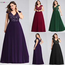Fioletowy sukienki dla matki panny młodej kiedykolwiek dość elegancka linia długi szyfonowy suknia dla gościa weselnego szlafrok plus size Mere De La Marie