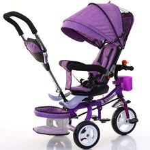 Детский трехколесный велосипед складной детский коляска поворотное