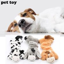 Cute Animal Shape Plush Chew Toys For Cat Dog Interactive For Dog Resistant To Bite Teeth Cleaning Training Pet Toy Supplies Toy(China)