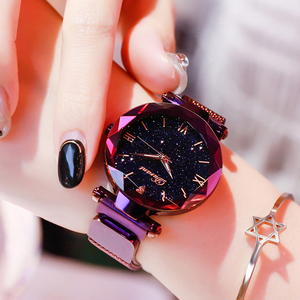 Watch for women Fashion Quartz watch Elegant Magnet Buckle Starry Sky Roman Numeral women watch Purple Ladies Wristwatch gift