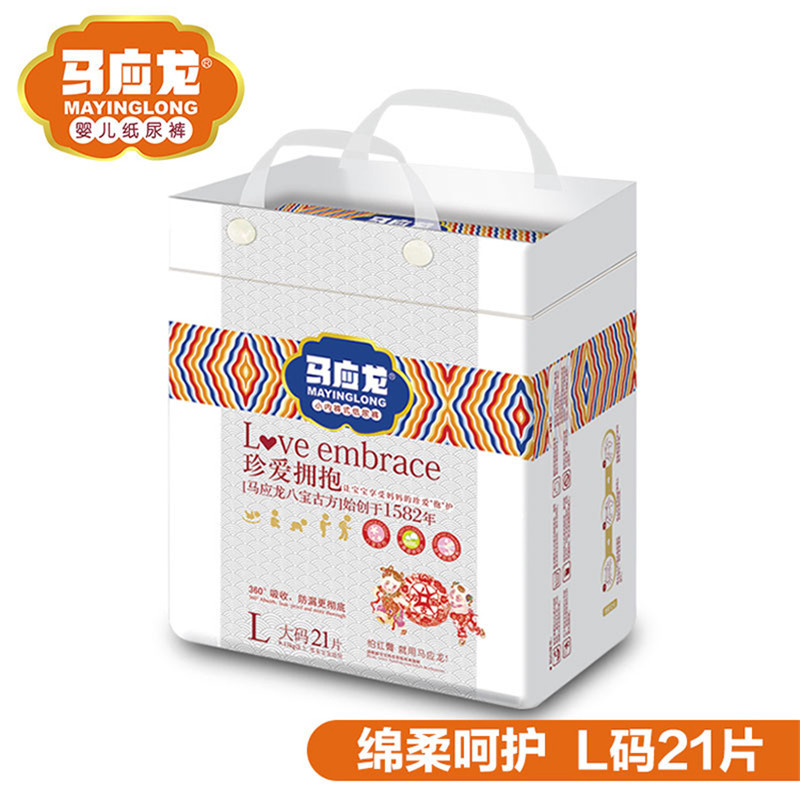 Mayinglong Pull Up Diaper Sand Filter Suspended Core Body Panties-Toddler Pants L21 PCs, Xl19 PCs Tank Loaded 8 Bag
