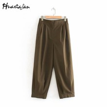Huaxiafan Women Pants office basic solid long pants zipper pockets bottoms female casual straight loose chic trousers for female(China)