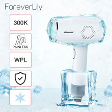 300000 Pulsed IPL Laser Hair Removal Device Permanent Hair Removal Ice Cold Laser Epilator