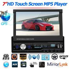 7 Inch 1 DIN Car MP5 Player Touch Screen Auto FM Radio Audio Stereo GPS Navigation Bluetooth Retractable Radios Rear View Camera