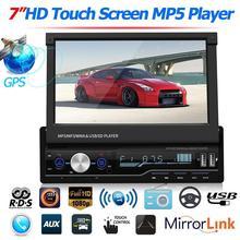 цены 7 Inch 1 DIN Car MP5 Player Touch Screen Auto FM Radio Audio Stereo GPS Navigation Bluetooth Retractable Radios Rear View Camera