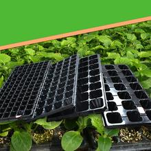 Plastic Nursery Pots Planting Seed Tray Kit Plant Germination Box Garden Grow Box Gardening Supplies