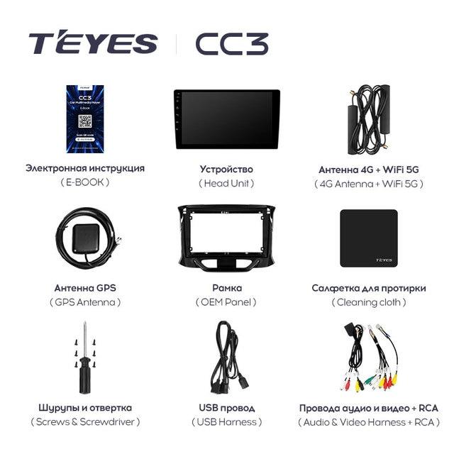 TEYES CC3 Штатная магнитола For Лада ВАЗ Xray For LADA Xray X ray 2015 - 2019 до 8-ЯДЕР, до 6 + 128ГБ 27EQ + DSP carplay автомагнитола 2 DIN DVD GPS android 10 мультимедиа автомобиля головное устройство 6