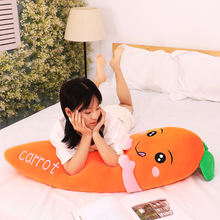1 шт 45 120 см мультяшная плюшевая морковка игрушка милая имитация