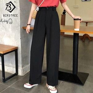 Women Wide Leg Pants 2020 Summer Thin Fabric High Waist Pockets Button Fly Long Trousers Casual Bottoms All Match B06810K