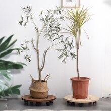 1Pcs Wooden Round Planter Caddies 14 Inch Universal Wheels Plant Stand Flower Pot Rack