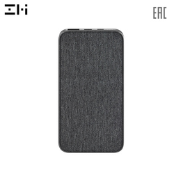 External Battery ZMI QB910 10000 mAh portable battery [delivery from Russia]
