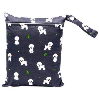 20*25cm Mini Diaper Wet Bag Single Pocket Zipper Baby Bags For Mom Maternity Travel Stroller Bag PUL Nappy Diaper Bag Wetbag - AS-MB-23